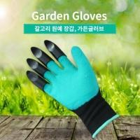 갓샵 라텍스방수 호미장갑 원예장갑 갈고리장갑