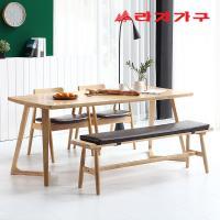 쿠니 고무나무 원목 4인 와이드 식탁 세트 벤치형