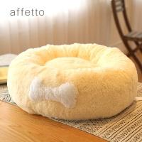 아페토 럭셔리 도넛방석 S (아이보리)