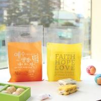 부활절 떡 비닐백 (40개)_2종set