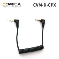코미카 오디오 컨버터 케이블 어댑터 CVM-D-CPX