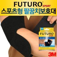 [3M]후투로 스포츠형 팔꿈치보호대