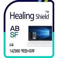 LG 그램 14Z990 안티블루 액정+외부3종 보호필름 세트