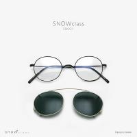 김종필안경 - 스노우클래스 SN001  코받침없는 안경