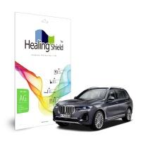BMW X7 2019 리어모니터 13형 저반사 액정보호필름
