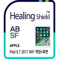 아이패드 9.7 2017 WiFi 안티블루 1매+버츄얼스킨 2매