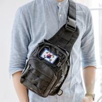 [패치증정]남여공용 슬링백 등산가방/여행가방