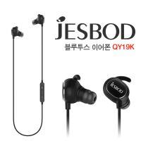 [JESBOD]제스보드블루투스이어폰(QY19K)