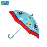 우산 - 비행기