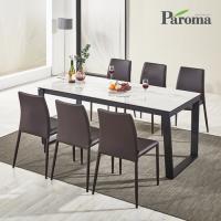 파로마 비델로 6인 유리 세라믹 식탁세트 YY014
