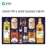 [18년추석] [청정원] 백쿡&청정원 만능양념장 선물