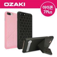 오자키 아이폰7플러스 O!coat 0.4 스탠드 케이스