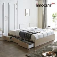 [이노센트] 리브 플로잉 멀티수납형 침대 Q/K
