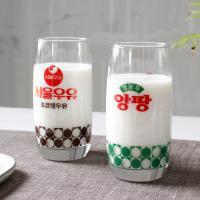 (정품) 서울우유 굿즈 라운드컵 - 2type