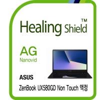 에이수스 젠북 UX580GD 논터치 저반사 액정필름 1매