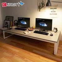 [e스마트] 좌식 2인용컴퓨터책상 1800x800