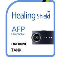 파인드라이브 탱크 올레포빅 액정보호필름 2매