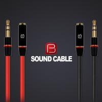 심플 PB정품 꼬임방지 연장케이블 사운드케이블