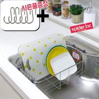 [스파이더락]씽크건조망(반달)+S자고리5P