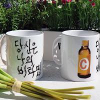 tf153-디자인머그컵2p-당신은나의비타민