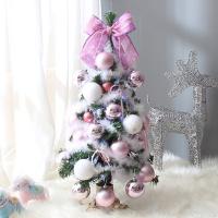 프린세스 핑크 트리(70cm)