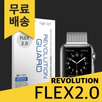 레볼루션플렉스2.0 풀커버 보호필름 애플워치3 LTE
