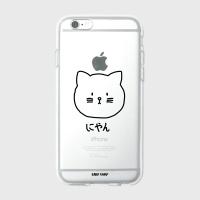 [어프어프] 젤리케이스 Meow meow