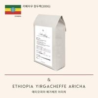카페자우 에티오피아 원두팩 / 200g