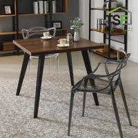 TS식탁 가로900 식탁 다용도테이블 철제식탁 책상 테이블