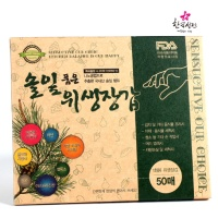 한국설란 솔잎 품은 위생장갑
