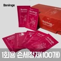 본앙쥬 일회용 손세정제 핸드클리너 (3ml x 100개)