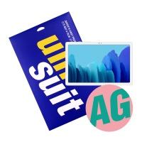 갤럭시탭 A7 10.4형 저반사 슈트 1매