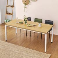 홈 카페 4인용 식탁테이블 600x1600 일자다리