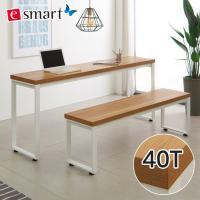 [e스마트] 스틸헤비 테이블 1600x400 (사각다리) / 상판두께40T