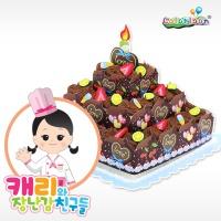 캐리와 짜요클레이 케익만들기 [초코케이크]