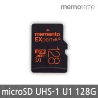 [메모렛] MLC 마이크로SD카드 EXpert 128G UHS-I U1 CLASS10
