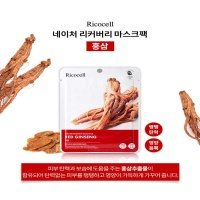 리코셀 네이처 리커버리 홍삼 마스크팩 23g(30장)