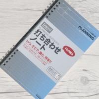 나카바야시 일정 메모수첩 로지컬 Planning SA501-2