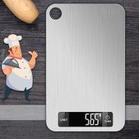 디지털 주방 저울 2g - 1000g 측정가능 CH1315795