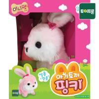 [토이트론공식] 리얼펫 아기토끼 핑키