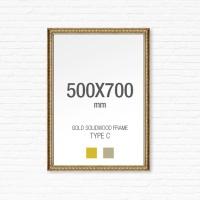 [골드원목프레임] 골드 액자 Type C - 500X700
