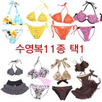 [비키로라]수영복 11종 택1