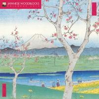2019 캘린더 Japanese Woodblocks