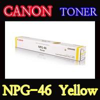 캐논(CANON) 토너 NPG-46 / Yellow / NPG46 / iR ADV C5030 / iR ADV C5035 / iR ADV C5235 / iR ADV C5240 / iR ADV C5935 / iR ADV C5935K / iR ADV C5940KB / iRADVC5030 / iRADVC5035 / iRADVC5235 / iRADVC5240 / iRADVC5935 / iRADVC5935K / iRADVC5940KB