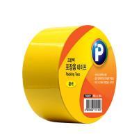 [프린텍] P4840Y_포장용 테이프/노랑/48mmx40m