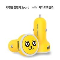 카카오 프렌즈 USB 2포트 차량용 충전기(2.4A)