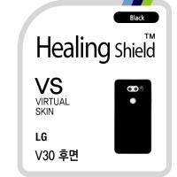 LG V30 후면 버츄얼스킨-블랙 2매