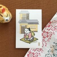 도로보우네코 차 마시는 고양이 사각 스티커