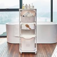 이동식 빨래 세탁물 세탁 통 보관함 바구니 (3단)