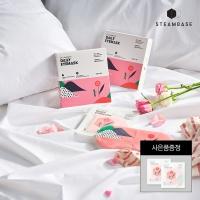 [스팀베이스]아이마스크 장미향 5매입세트+2매증정